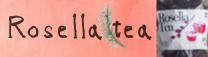 自然栽培のロセラハーブティー