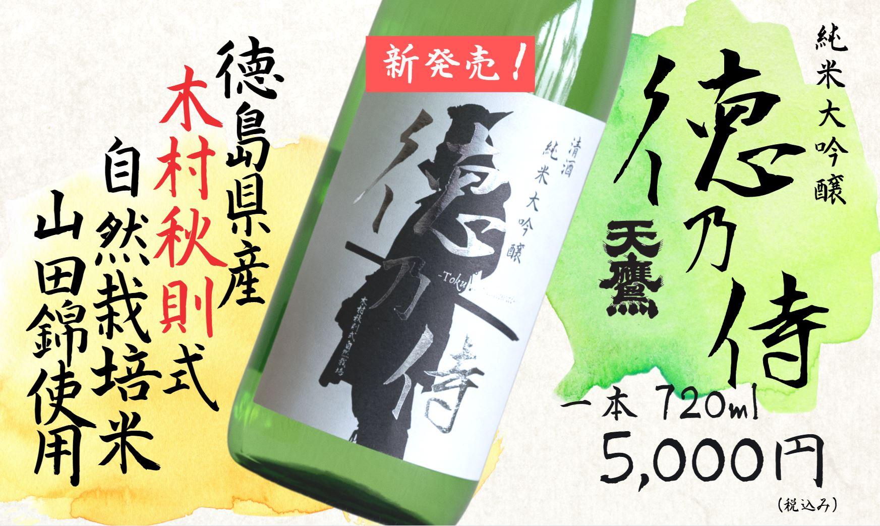 徳島県産の玄米の写真