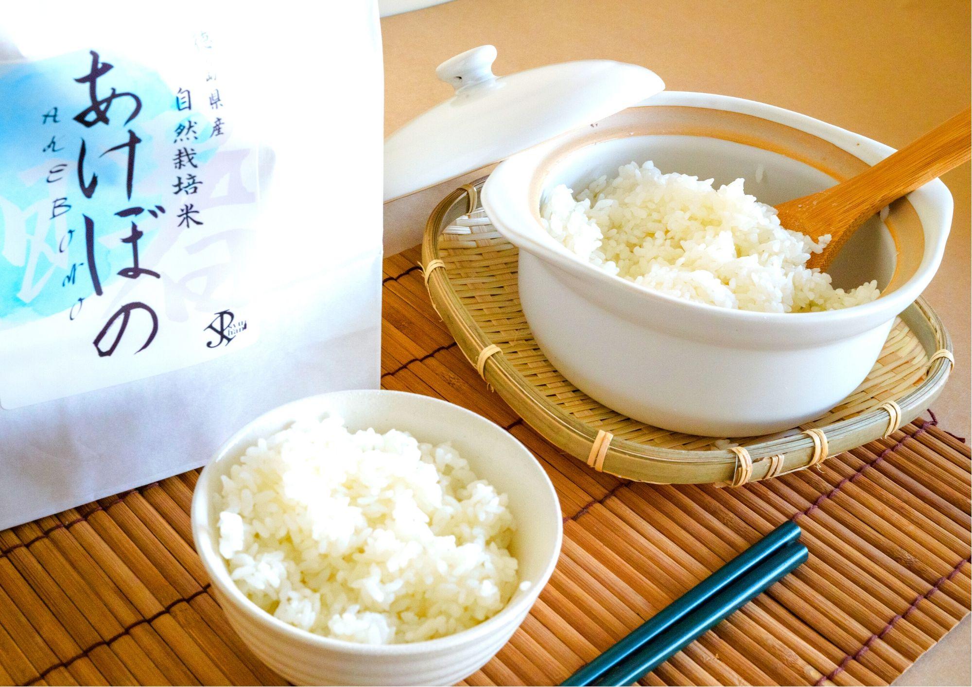徳島県産のあけぼのの白米の写真