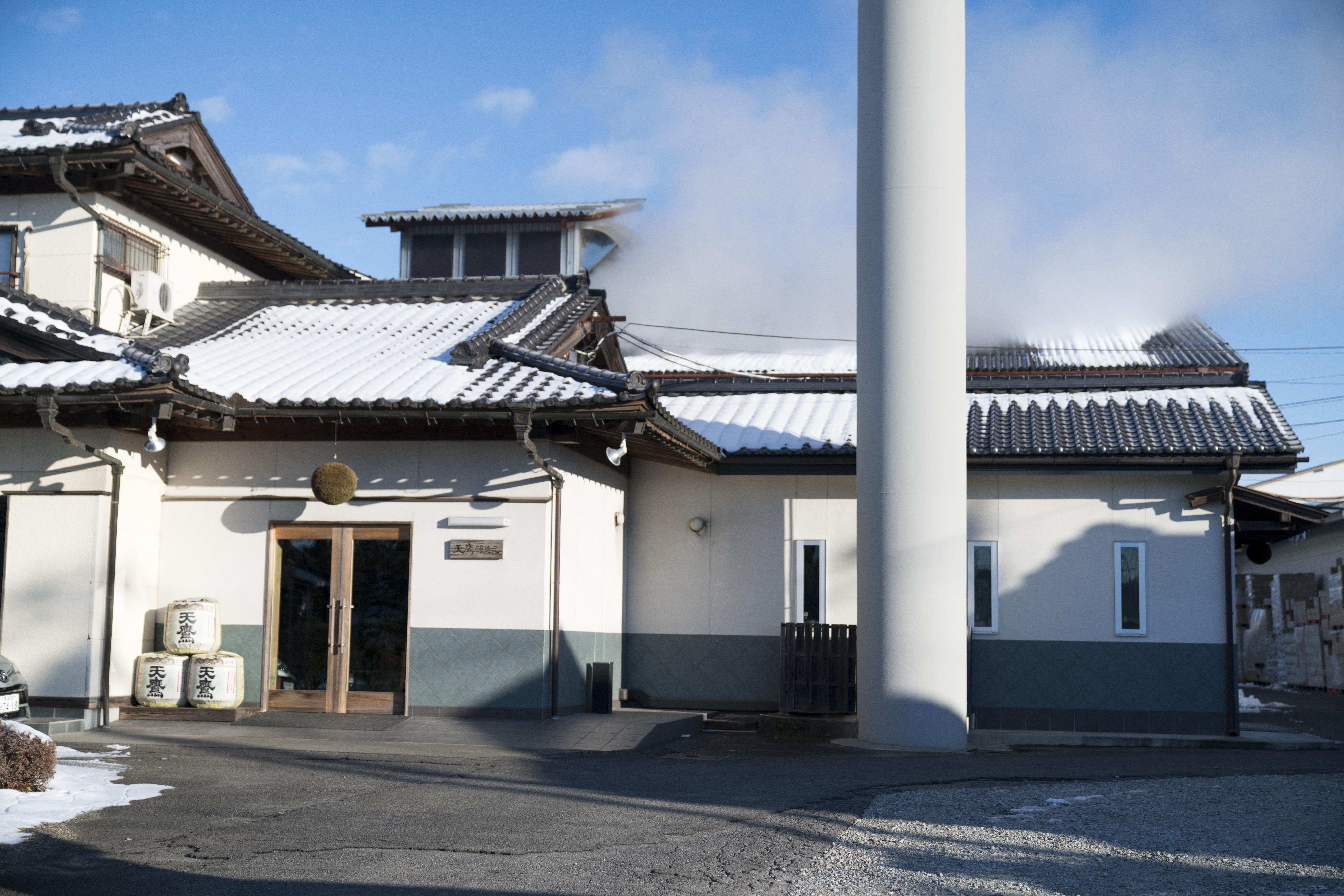 栃木県大田原市が所在地である株式会社天鷹酒造